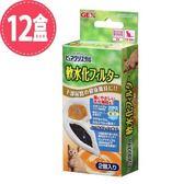 【GEX 】日本幼貓用水質軟化淨化濾材 2入 X 12盒