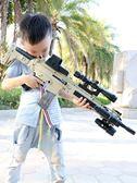 水彈槍 兒童下供吃雞搶m4電動連發水彈槍玩具scar水晶彈男孩絕地求生98k 玩趣3C