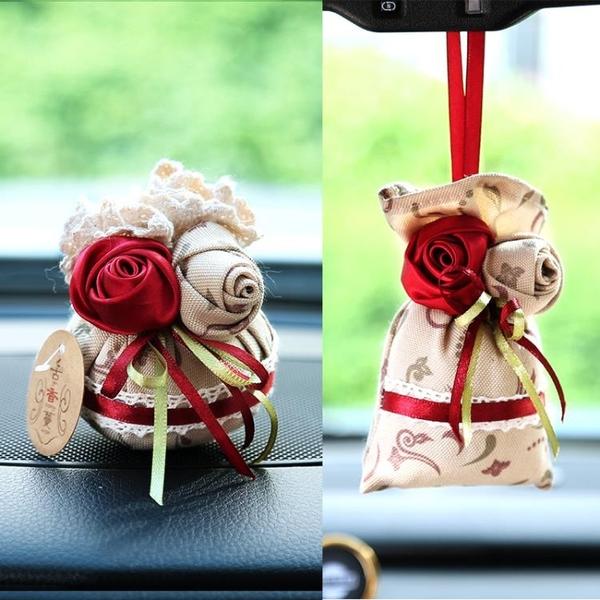 汽車用車內香包香袋香囊持久去異味除味劑車用品漂亮內飾裝飾香薰