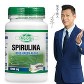 【Organika優格康】高單位藍綠藻1000mg(效期2019年3月) 90錠/瓶