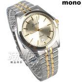 mono Scoop 經典款 圓錶 藍寶石水晶 不銹鋼帶 日期顯示窗 防水錶 半金色 男錶 ZSB1215金半大