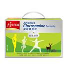 葡萄糖胺60ml*18入 若使用超商取貨,因為材積限制,單次限購1盒