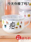 家用創意日式便當盒卡通可愛飯盒不銹鋼泡面碗帶蓋學生宿舍大湯碗 韓慕精品