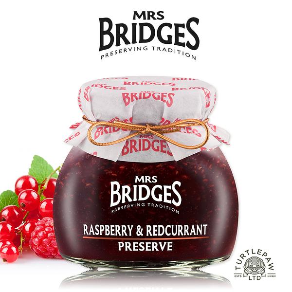【MRS. BRIDGES】英橋夫人紅醋栗覆盆莓果醬(小)113g 交換禮物首選