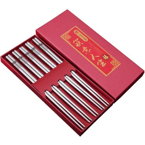 雙11搶購304不銹鋼筷子家用5雙10雙套裝防滑合金鐵銀筷禮盒套裝家庭裝