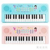 多功能電子琴兒童初學入門女孩1-3-6歲女孩音樂鋼琴37鍵電琴玩具 QQ8330『東京衣社』