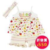 【愛的世界】純棉細肩帶套裝/1~4歲-台灣製- ★春夏洋裝套裝