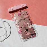 火烈鳥卡通手機防水袋潛水套觸屏通用水下拍照蘋果華為oppo海邊 「名創家居生活館」