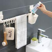 毛巾杆 浴室衛生間掛毛巾架免打孔廚房抹布掛架桿吸盤式的置物放收納創意igo 傾城小鋪