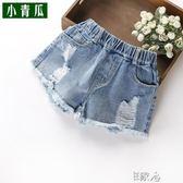 女童牛仔短褲夏裝兒童熱褲子潮
