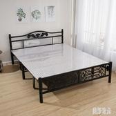 折疊床 四折床雙人床單人床1.2米1.5米床午休床木板床簡易鐵藝床 zh7412【歐爸生活館】