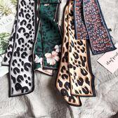 經典豹紋絲巾系纏手提包包帶綁包包手柄小絲帶髮帶小領巾圍巾 范思蓮恩