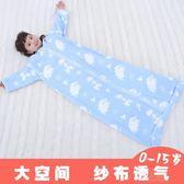 純棉六層紗布寶寶嬰兒童睡袋春秋春夏季薄款夏天大童四季防踢被子 沸點奇跡