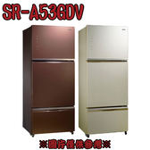 【SAMPO聲寶】530L變頻三門冰箱SR-A53GDV(Y5/R7)琉璃棕