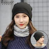 帽子男女秋冬包頭帽時尚頭巾帽多用圍脖睡帽韓版潮套頭帽月子帽子
