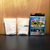 GEX 日本五味【小型缸用水清濾材 (兩包入)】效果持續一個月 魚事職人