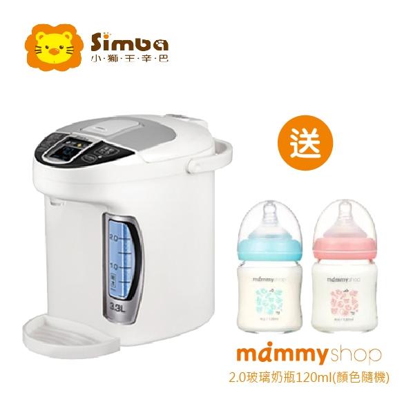小獅王辛巴 智能六段式定溫調乳器S5 送 媽咪小站2.0寬口玻璃奶瓶120mlx2(顏色隨機)