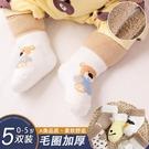 嬰兒襪     嬰兒襪子秋冬季純棉新生兒初生冬天款寶寶襪加厚保暖0-1-3歲6個月   童趣屋