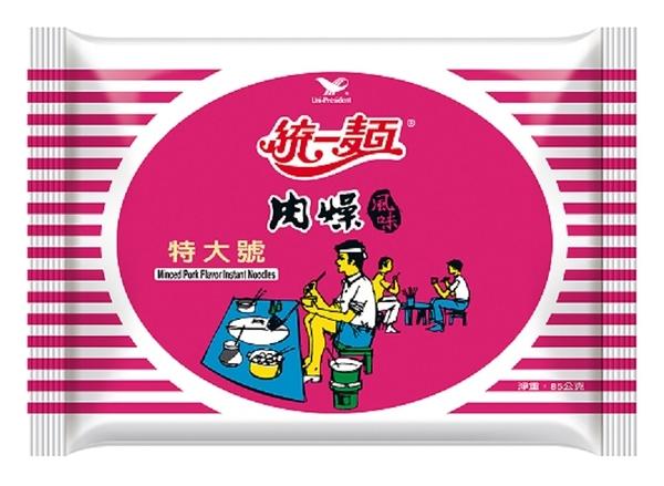 【統一】特大號肉燥麵,30包/箱,絕不添加防腐劑,平均單價18.17元