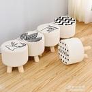 實木換鞋凳家用穿鞋板凳布文藝小凳子沙發凳茶幾北歐客廳圓方矮凳  【快速出貨】