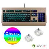 ★7/6前預購送M09滑鼠★ i-Rocks K72M RGB背光 Cherry 銀軸 機械式鍵盤