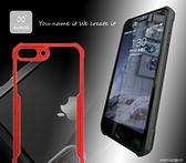【訊迪 甲蟲殼】for蘋果APPLE iPhone 7Plus 7+ 5.5吋 防摔耐震抗撞 後背蓋手機殼保護殼套耐撞殼