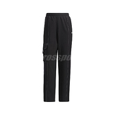adidas 長褲 STR Pants Loose 黑 白 女款 九分褲 高腰 運動休閒【ACS】 GT4406