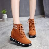 馬丁靴女英倫風百搭韓版坡跟厚底內增高鞋短靴冬  潔思米