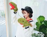 手套女冬季學生卡通掛脖萌軟妹可愛韓版兒童鱷魚恐龍毛絨保暖加厚    瑪奇哈朵