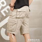 夏季工裝短褲男士寬鬆加厚五分戶外褲中褲休閒男旅游短褲多口袋褲