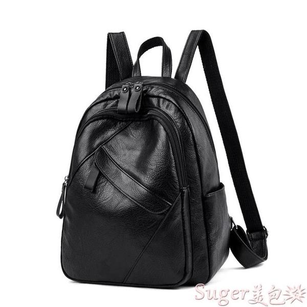 皮革後背包 後背包女2021新款潮韓版軟皮包包時尚百搭大容量書包休閒背包pu包 suger