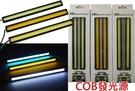 U2 COB 晶片板 面發光 高功率 6W 面發光  超薄 日行燈 照明燈 方向燈 晝行燈 車底燈