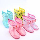全館83折 兒童雨鞋防滑寶寶雨靴短筒小童男童女童水鞋可愛兒童雨靴小孩水靴