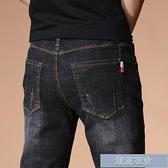 男牛仔褲 夏季超薄款長褲子男夏天牛仔褲男士百搭休閒寬鬆直筒韓版 雙十一爆款