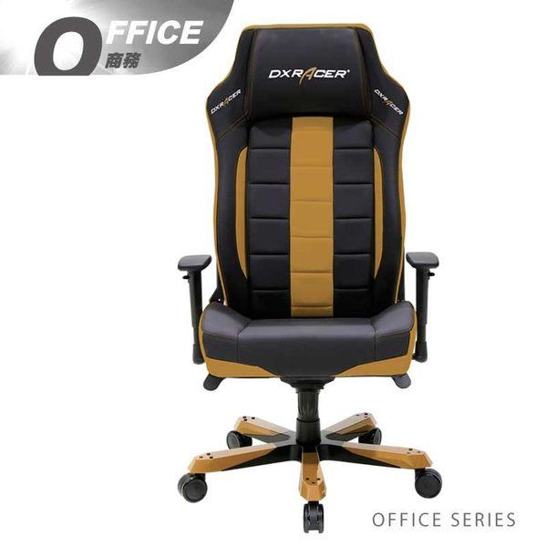 [DXRacer]OH/CE120/NC 高背式賽車椅設計 電競電腦椅C系列 大尺寸舒適設計 適用於180-200cm/85-120kg