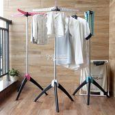三角式陽台曬晾折疊衣架家用室內外簡易酒店旅行落地活動涼洗衣乾    卡菲婭