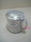 **好幫手生活雜鋪**白鐵杯 11CM----茶杯 開水杯 熱水杯  不鏽鋼杯