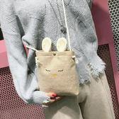 手機包包新款韓版帆布手機包女斜背包零錢包學生手機袋迷你可愛小包包 喵小姐