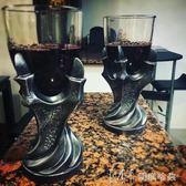 權利的游戲酒杯 龍爪鷹爪樹脂玻璃高腳杯威士忌創意酒杯        瑪奇哈朵