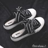 夏季新款帆布鞋女韓版百搭小白鞋無后跟懶人鞋半拖一腳蹬布鞋one shoes