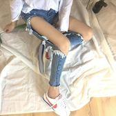 棉視高腰膝蓋爛大破洞牛仔褲女寬鬆乞丐九分褲韓國bf潮褲子 范思蓮恩
