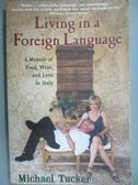 【書寶二手書T2/原文小說_KID】Living in a Foreign Language: A Memoir of