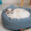 貓窩狗窩小型犬寵物冬天保暖加厚貓咪床【小獅子】