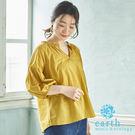 ■Natural Label■  v領剪裁與刺繡的設計 展現女人味 袖縮口設計 有顯瘦效果