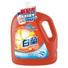 白蘭 洗衣精強效除蹣過敏 4X2.7KG...