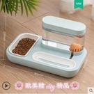 寵物餵食器 貓咪自動飲水機流動不插電貓喂食器喝水器大容量防打翻寵物飲水碗 萬寶屋