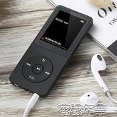 外放mp3mp4播放器隨身聽小型便攜式學生版英語迷你超薄音樂看小說花樣年華