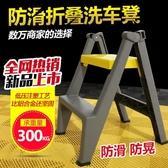 洗車汽車美容摺疊凳塑料便攜式梯子兩步凳多功能臺階高低凳美容凳 陽光好物