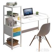 電腦書桌辦公簡易書架組合家用學生臥室簡約租房一體寫字台式桌子 ATF poly girl