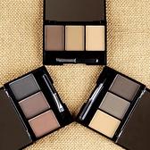 眉粉眉筆 立體造型自然防水防汗不脫色鎖色不暈染 三色眉粉盒帶刷 至簡元素